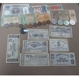 A Mixed Selection of Foreign Bank Notes, collection of replica early USA paper bank notes,