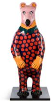 Bear: Sunshine Lollipops - Artist: Gabriella Marcella - Sponsor: Fragomen