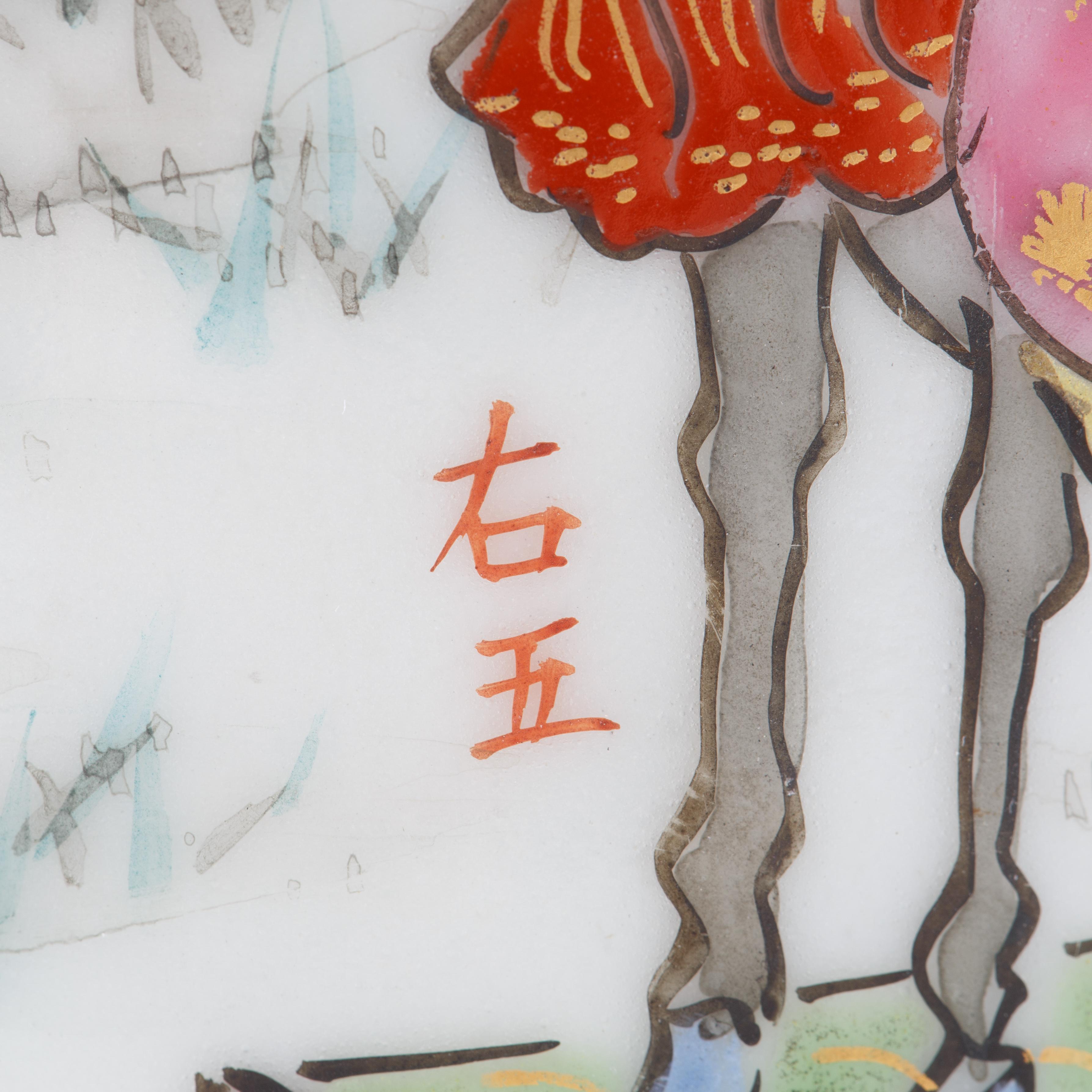 EARLY 20TH CENTURY JAPANESE KUTANI BALUSTER VASE - Image 5 of 5