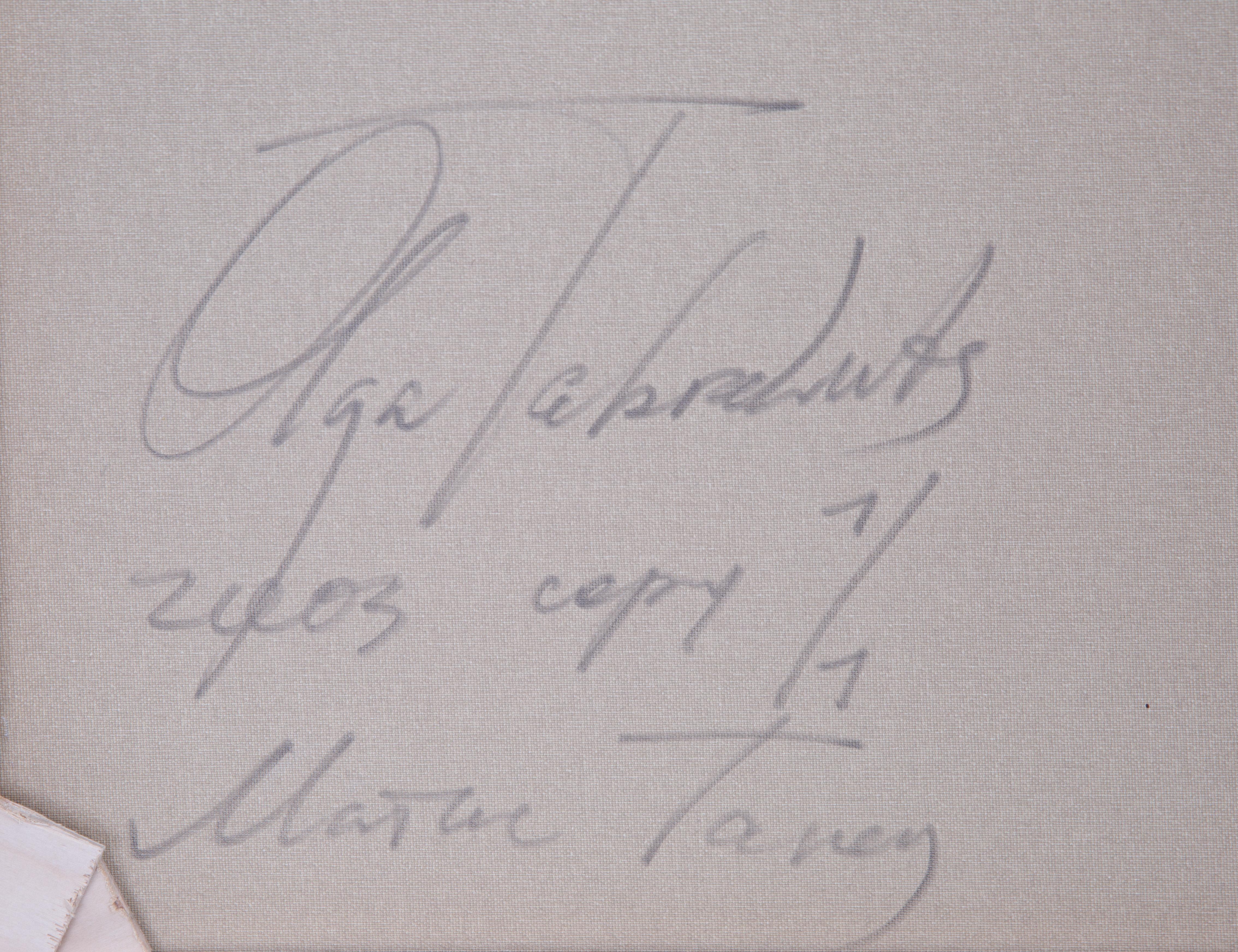 OLGA TOBRELUTS (RUSSIAN B. 1970) - Image 3 of 5