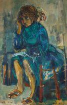 RUTH SCHLOSS (ISRAELI 1922-2013)