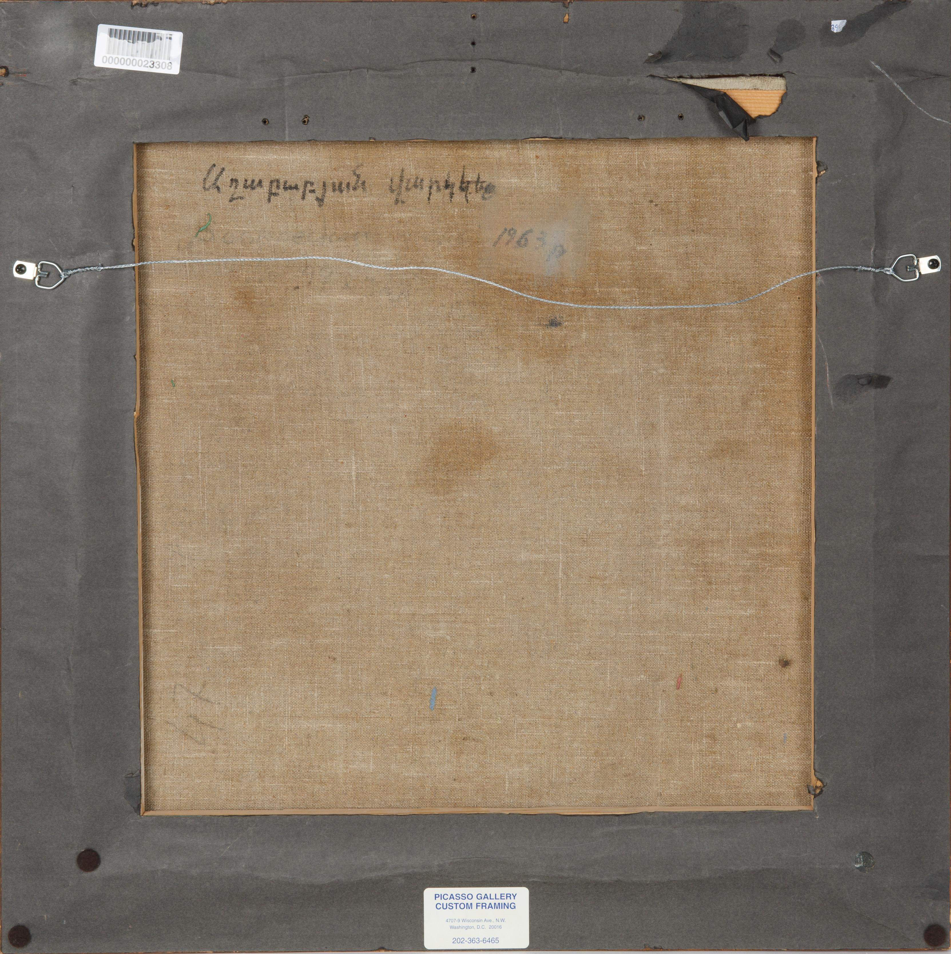 SERGE AGABABIAN SEDRAC (ARMENIAN-FRENCH 1878-1974) - Image 4 of 5