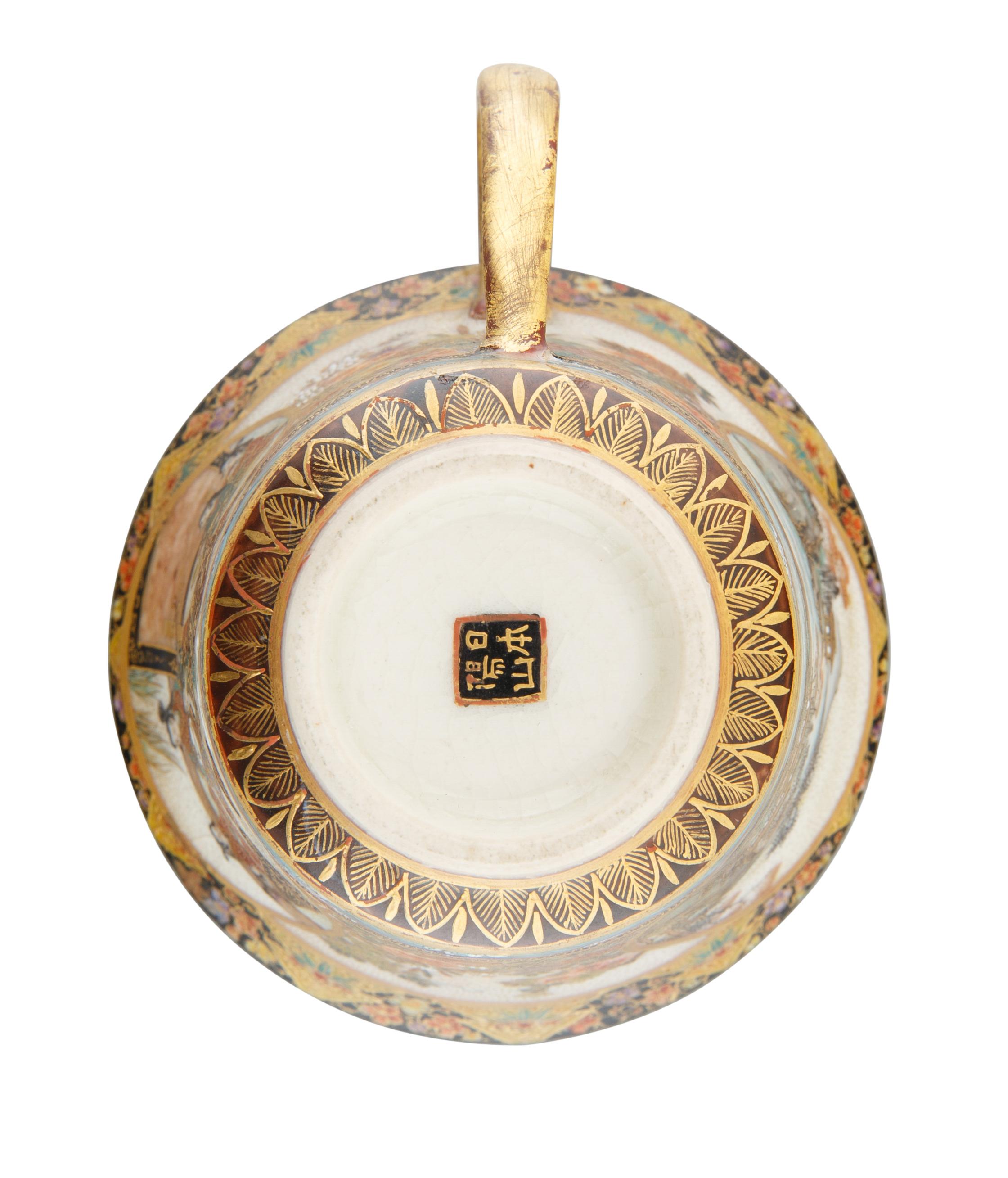 19TH CENTURY SATSUMA PORCELAIN TEA CUP AND SAUCER - Image 4 of 7