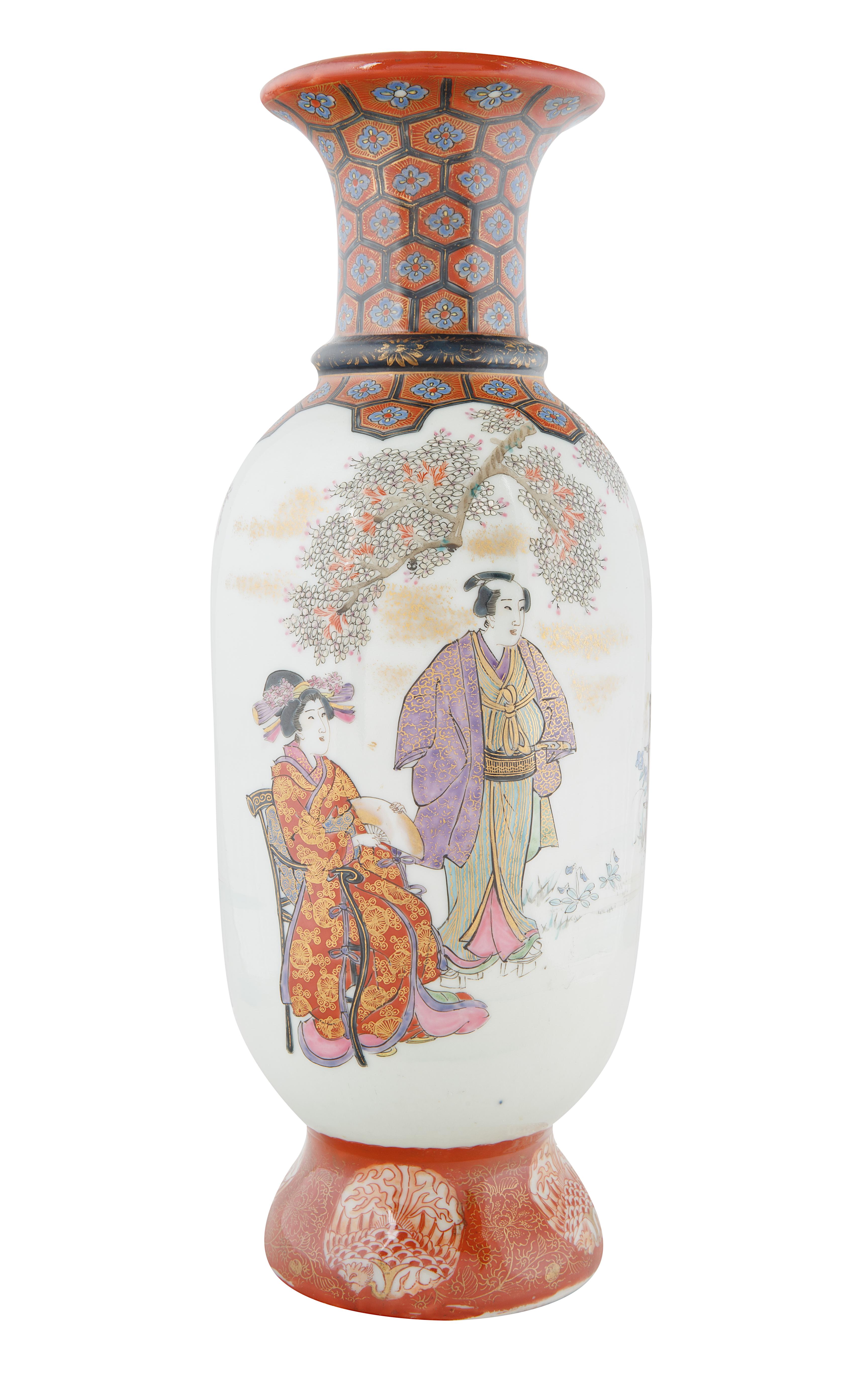 EARLY 20TH CENTURY JAPANESE KUTANI BALUSTER VASE - Image 3 of 5