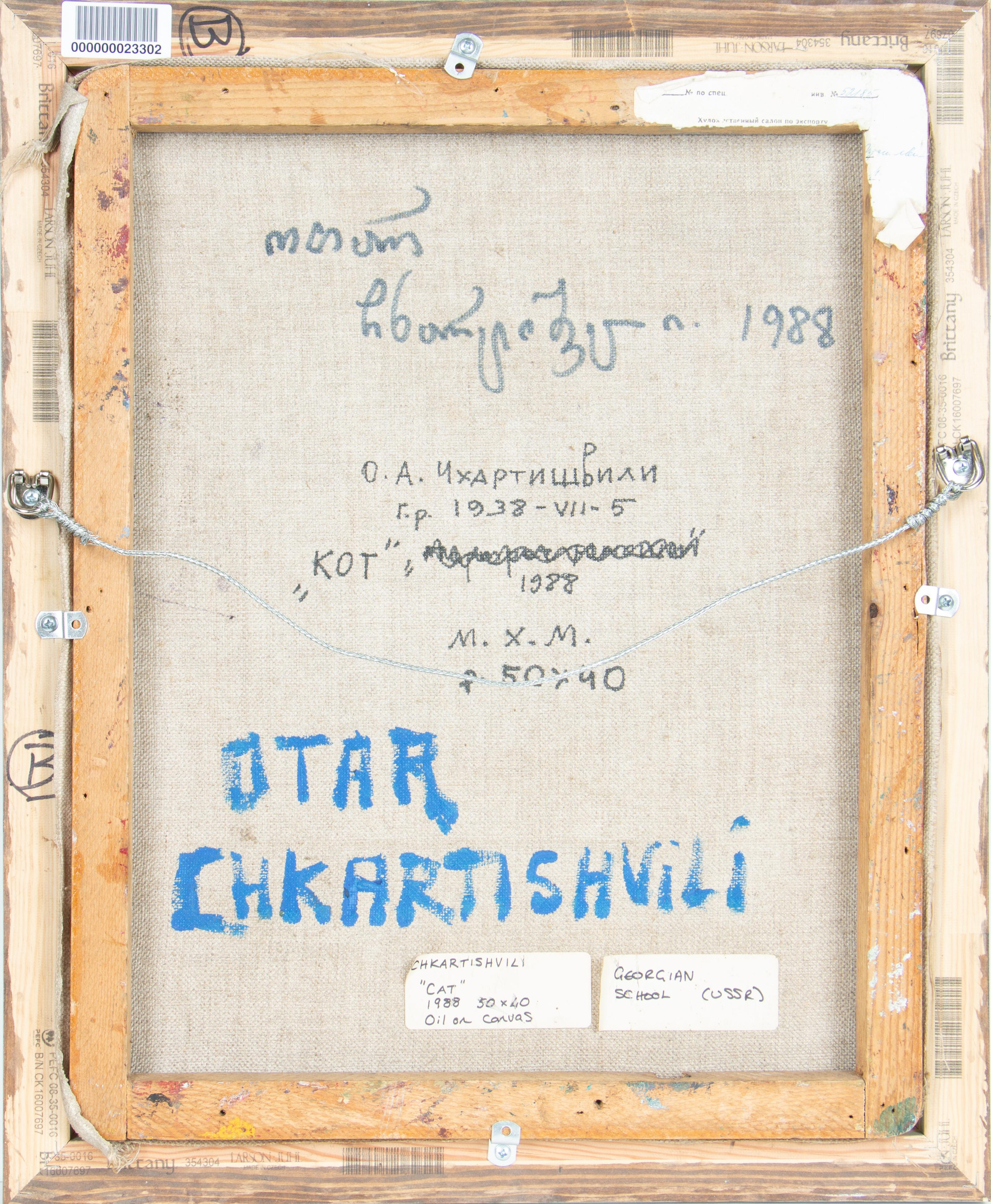 OTAR CHKHARTISHVILI (GEORGIAN 1938-2006) - Image 4 of 5