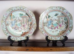 PAIR OF 18TH-CENTURY CHINESE FAMILLE ROSE PLATES
