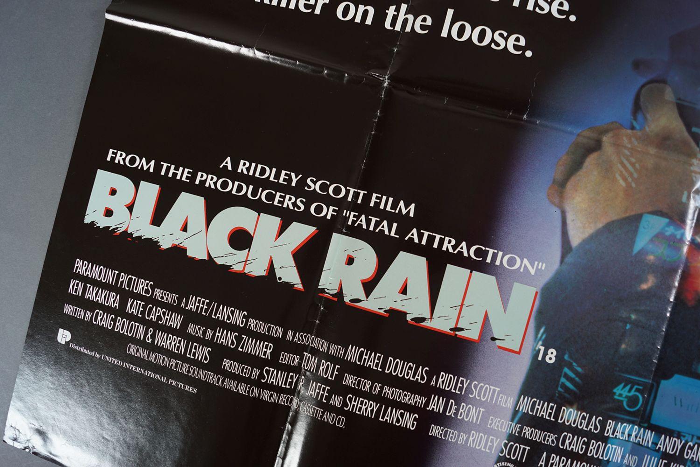 BLACK RAIN - Image 3 of 3