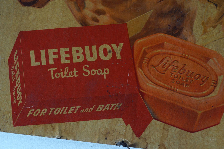 LIFEBUOY TOILET SOAP ORIGINAL POSTER - Image 4 of 4