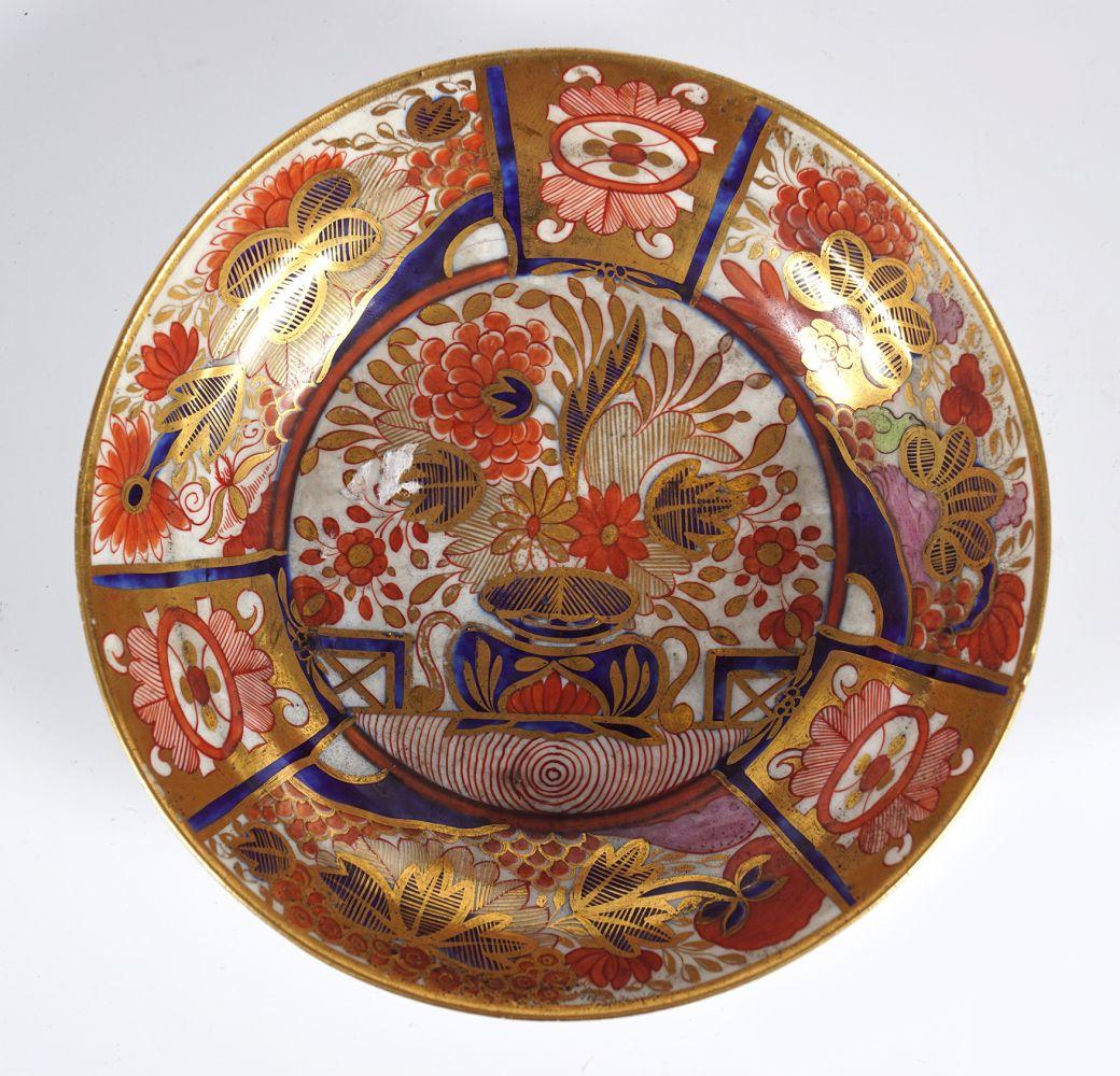 JAPANESE IMARI DISH
