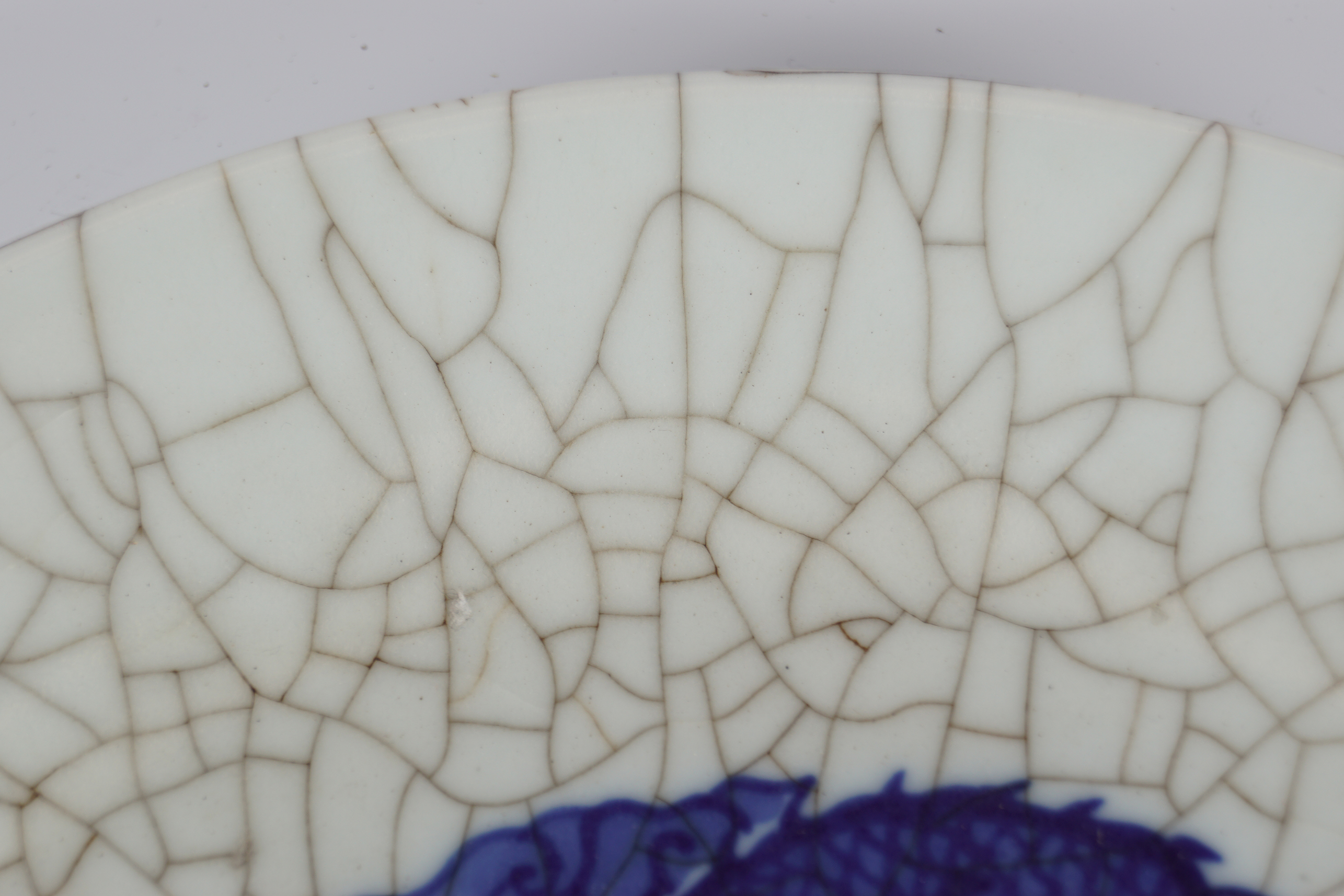 CHINESE SONG INSPIRED CRACKLE GLAZE CHARGER - Image 3 of 4