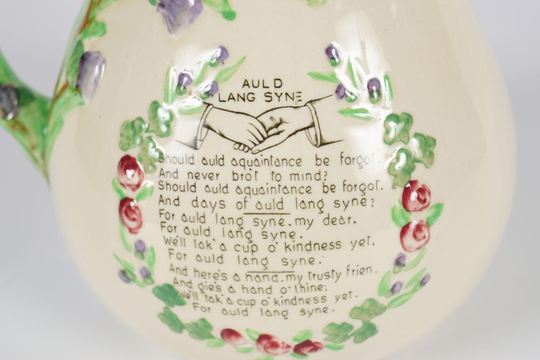 AULD LANG SYNE JUG - Image 4 of 5