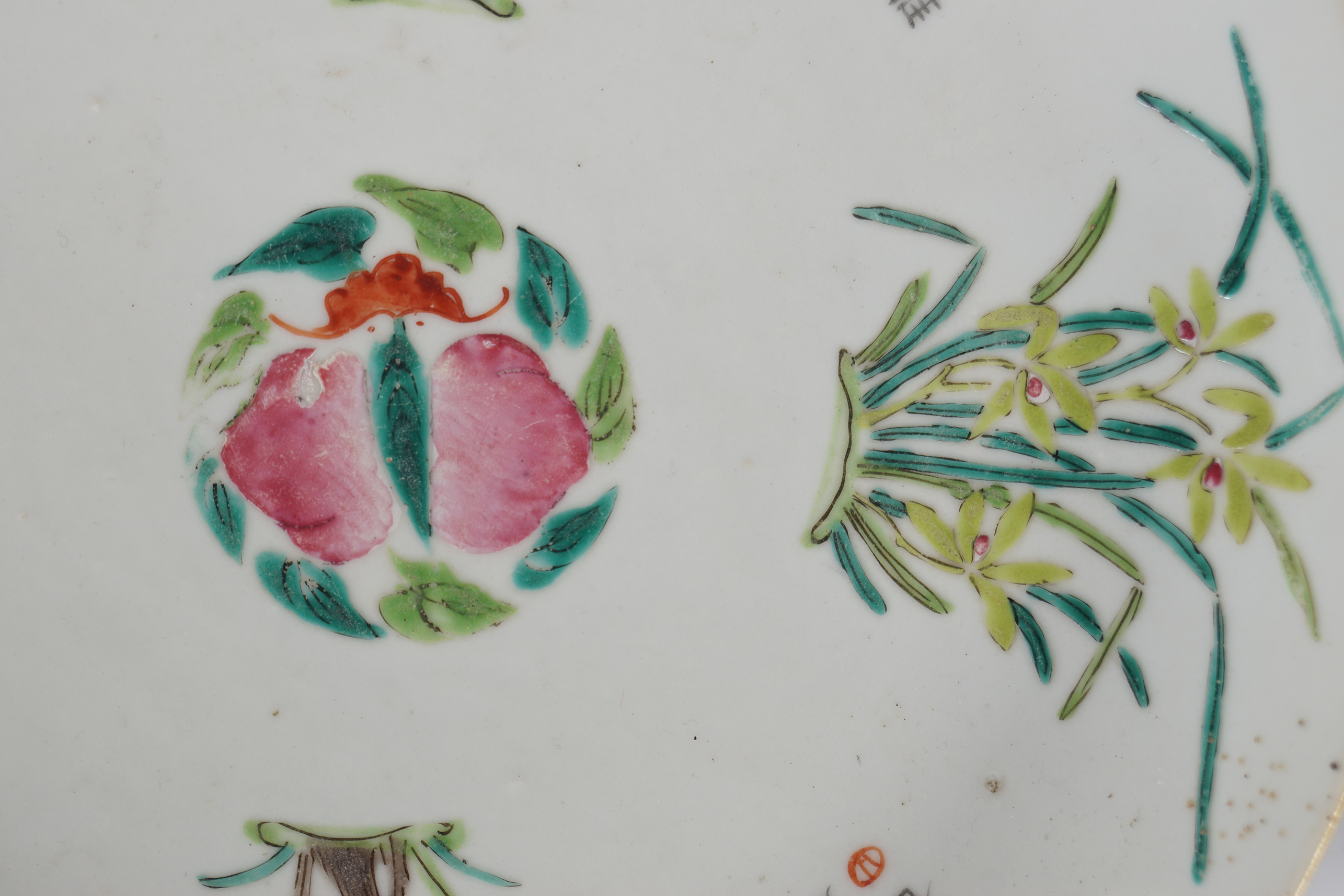 PAIR OF CHINESE CHENGHUA PLATES - Image 2 of 5