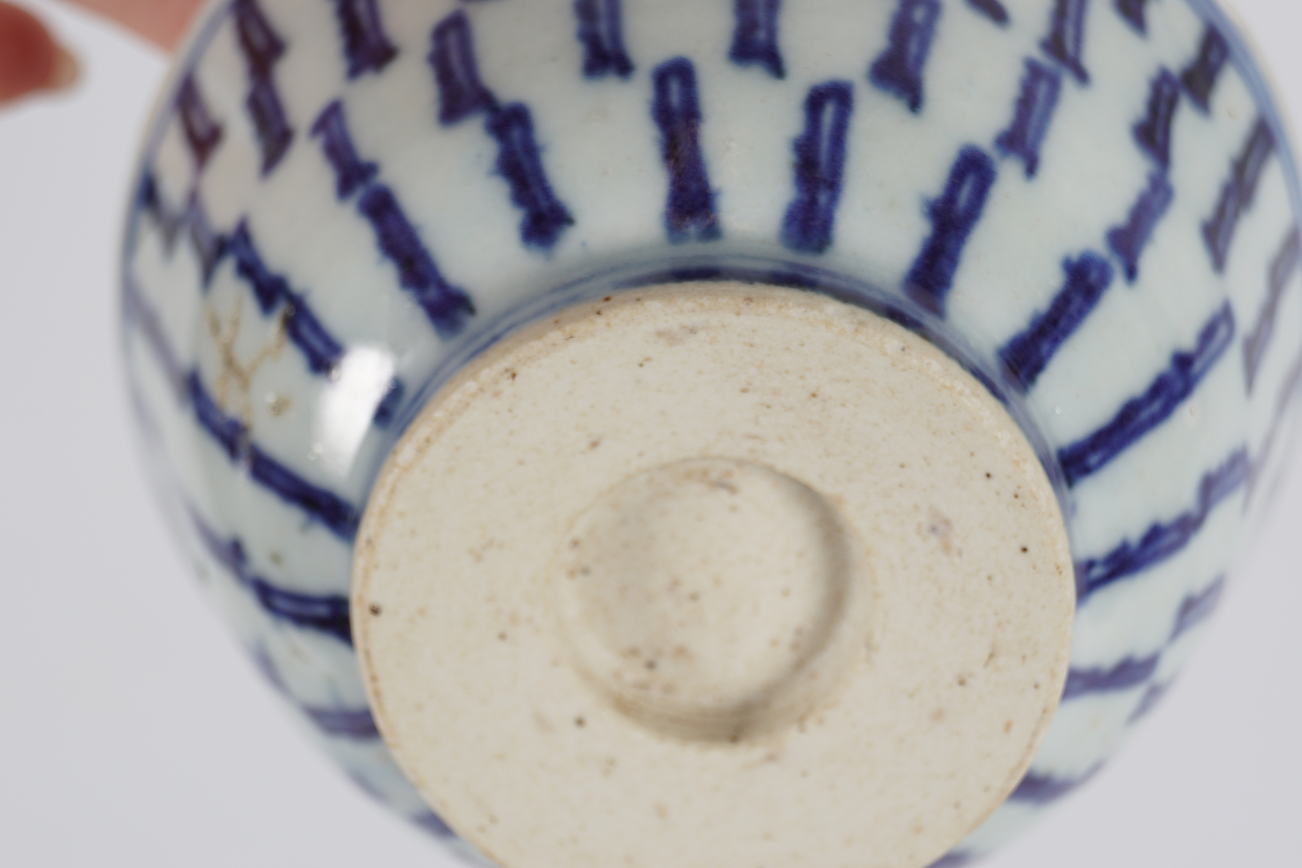 18TH-CENTURY BLUE AND WHITE BOWL - Image 3 of 3