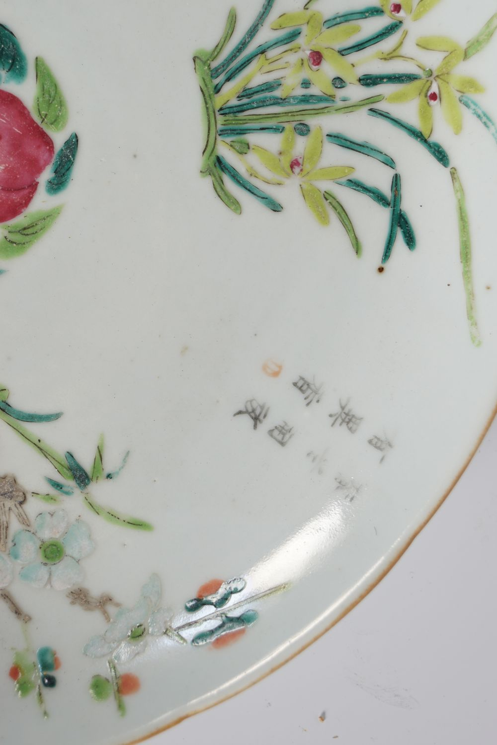 PAIR OF CHINESE CHENGHUA PLATES - Image 4 of 5