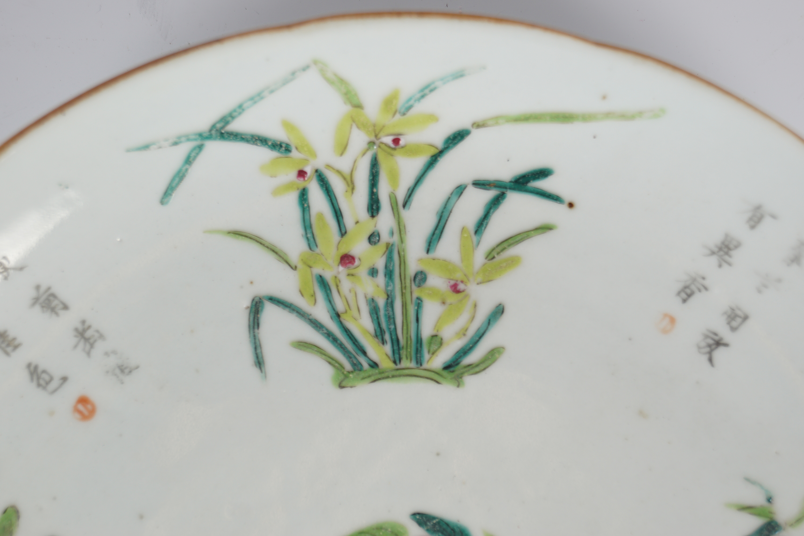 PAIR OF CHINESE CHENGHUA PLATES - Image 3 of 5