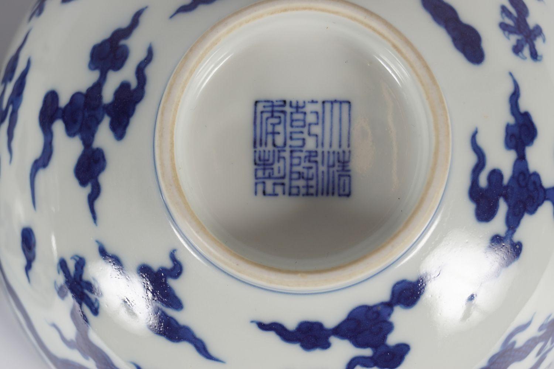 PAIR OF CHINESE DRAGON BOWLS - Image 6 of 6
