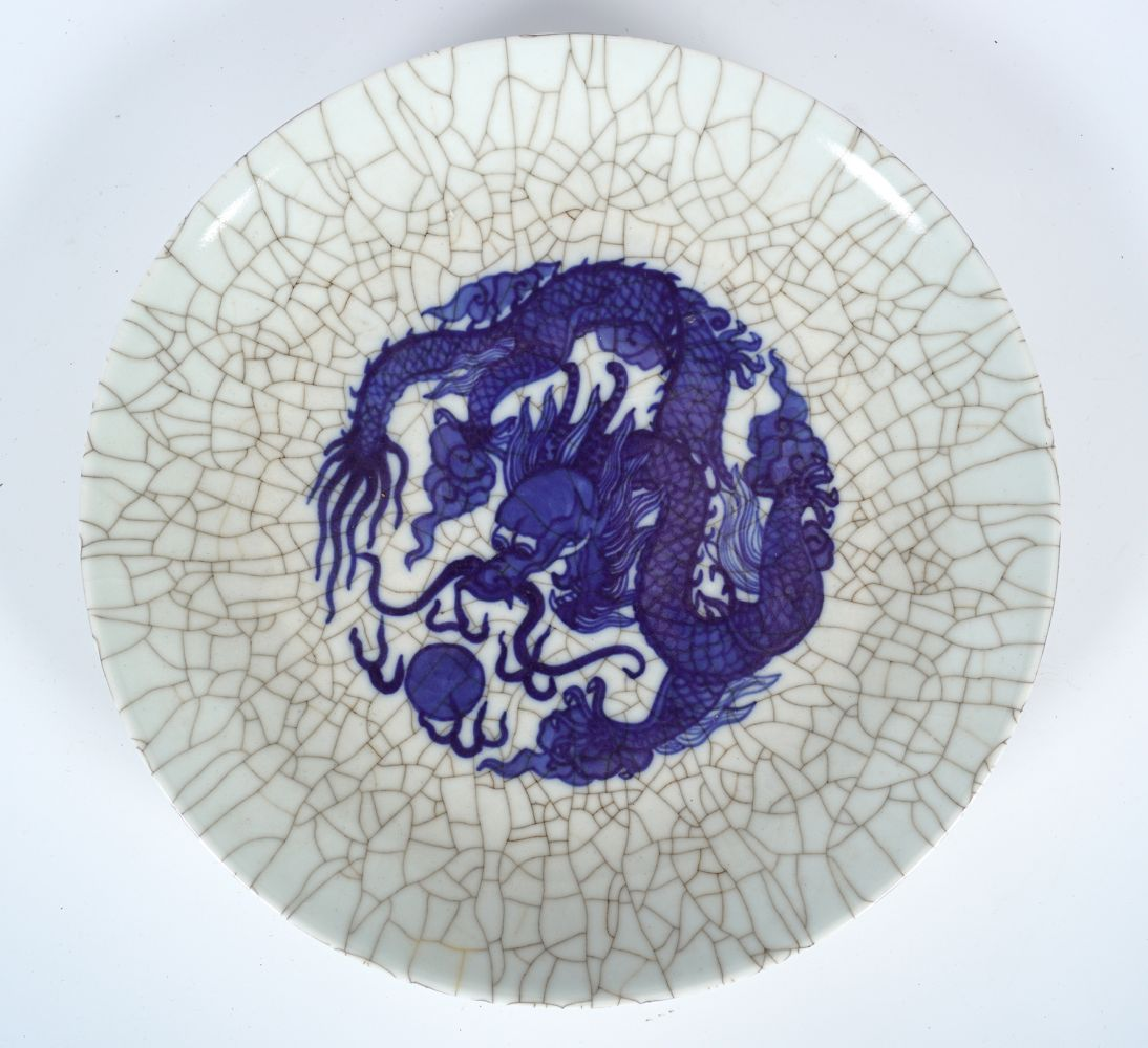 CHINESE SONG INSPIRED CRACKLE GLAZE CHARGER