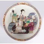 CHINESE QING FAMILLE ROSE PLATE