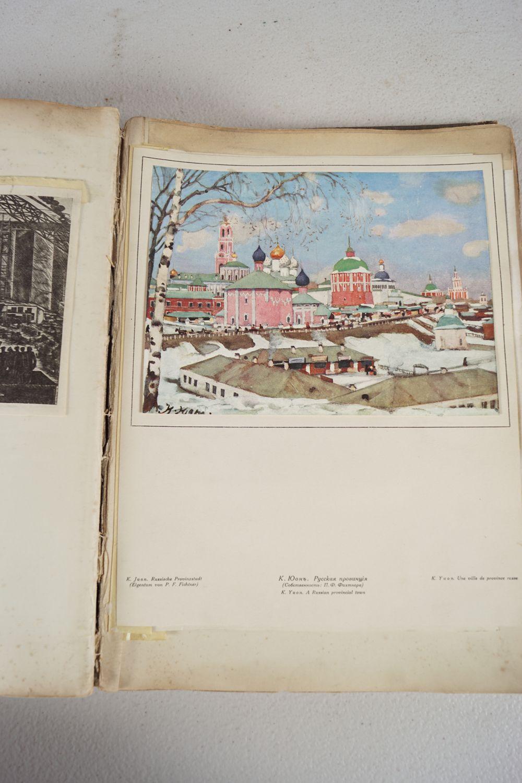 BOOK: RUSSIAN SCRAP BOOK - Image 5 of 5