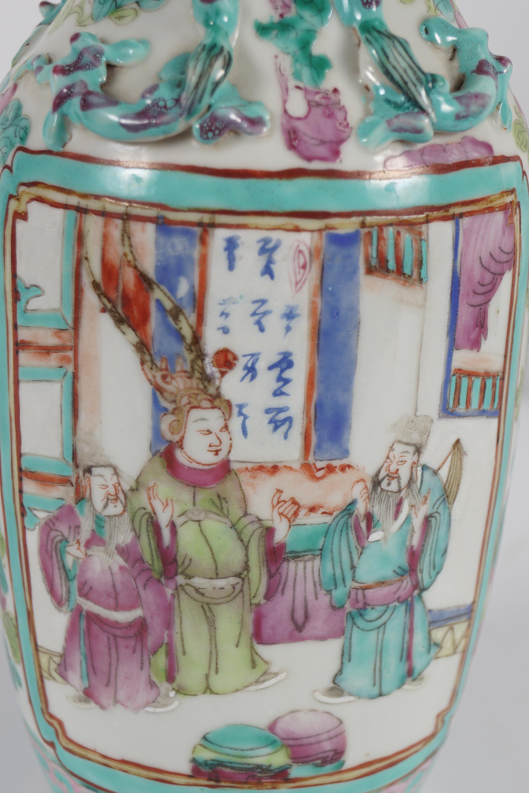 19TH-CENTURY CHINESE FAMILLE ROSE VASE - Image 3 of 4