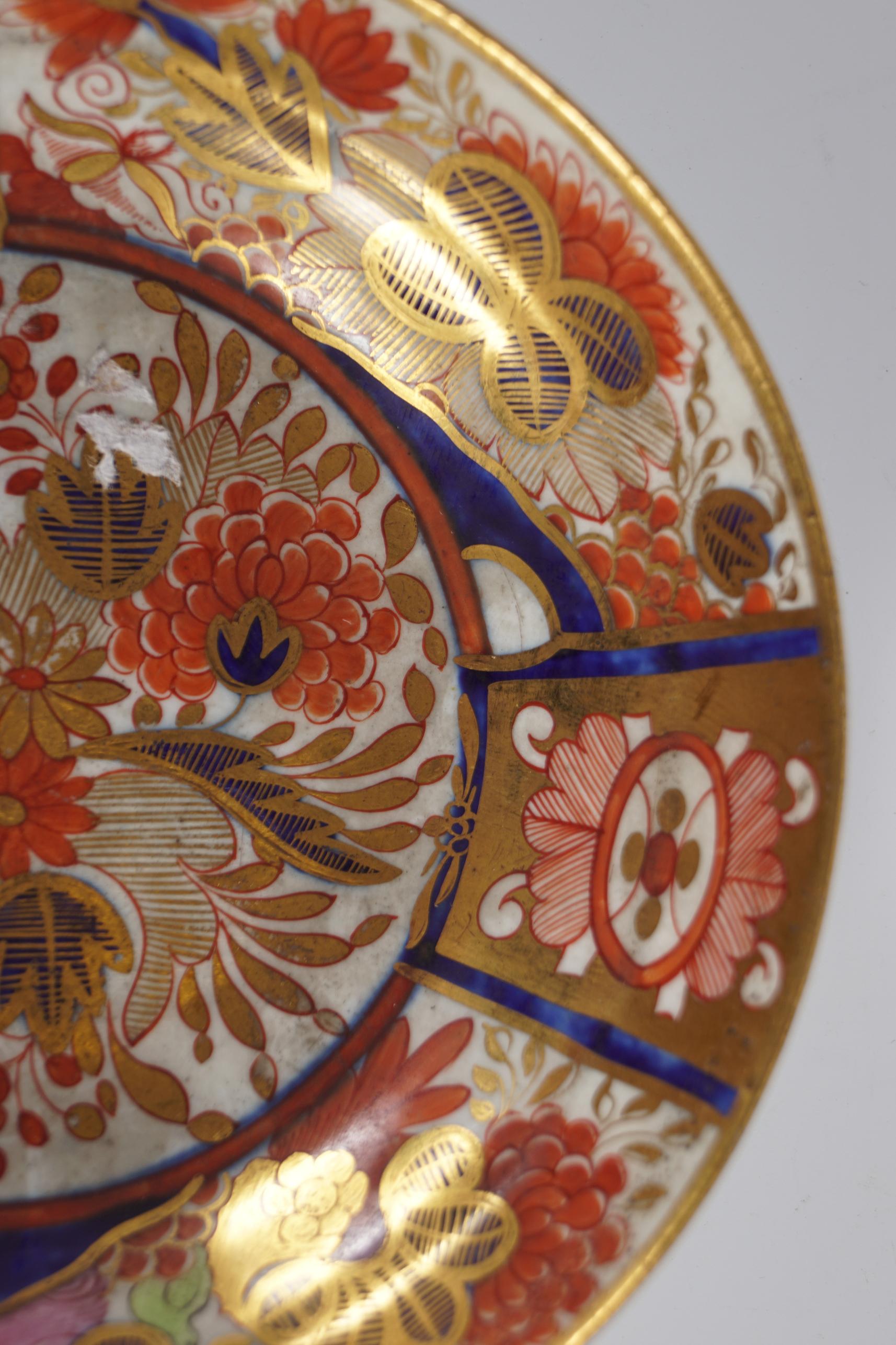 JAPANESE IMARI DISH - Image 2 of 3