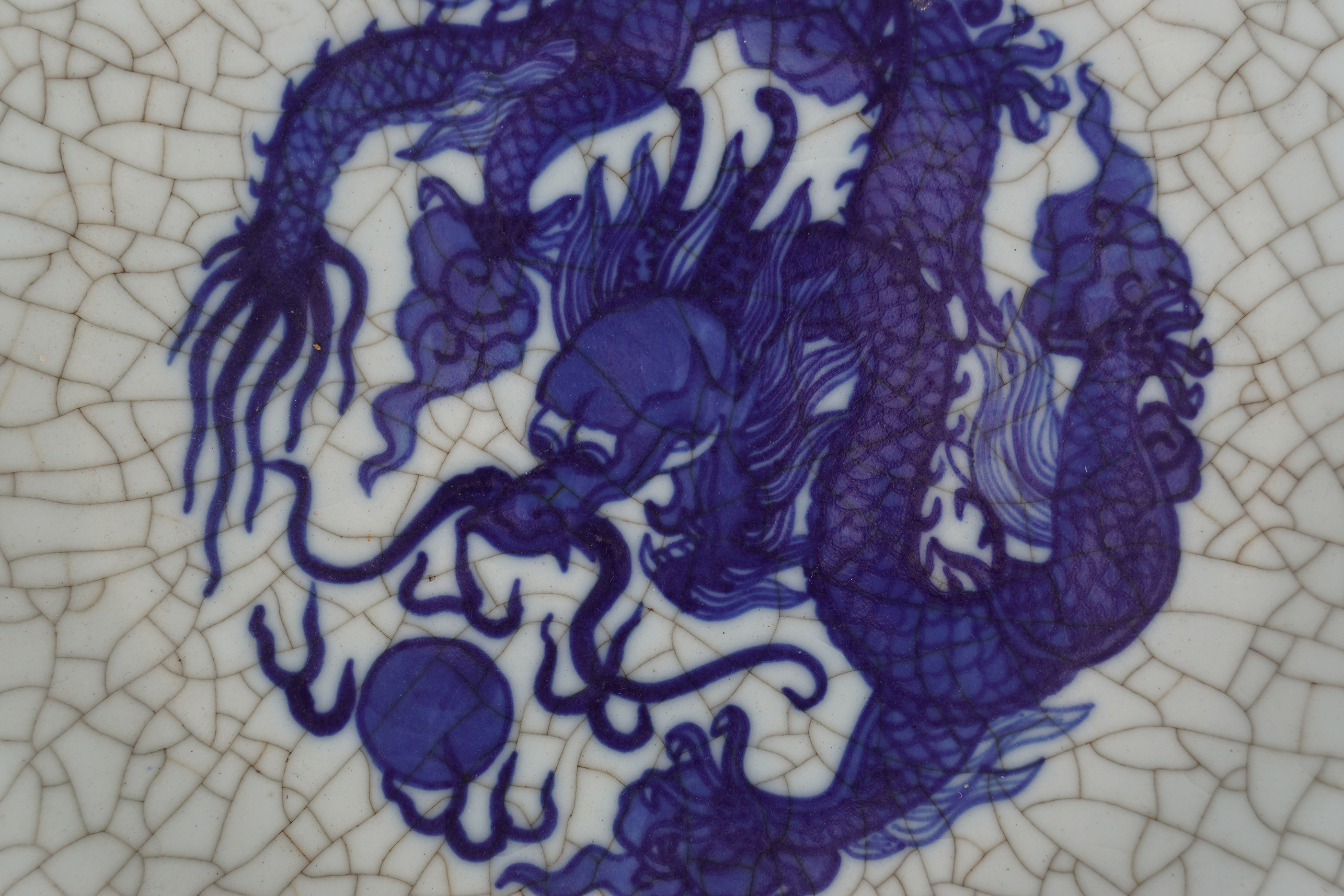 CHINESE SONG INSPIRED CRACKLE GLAZE CHARGER - Image 2 of 4