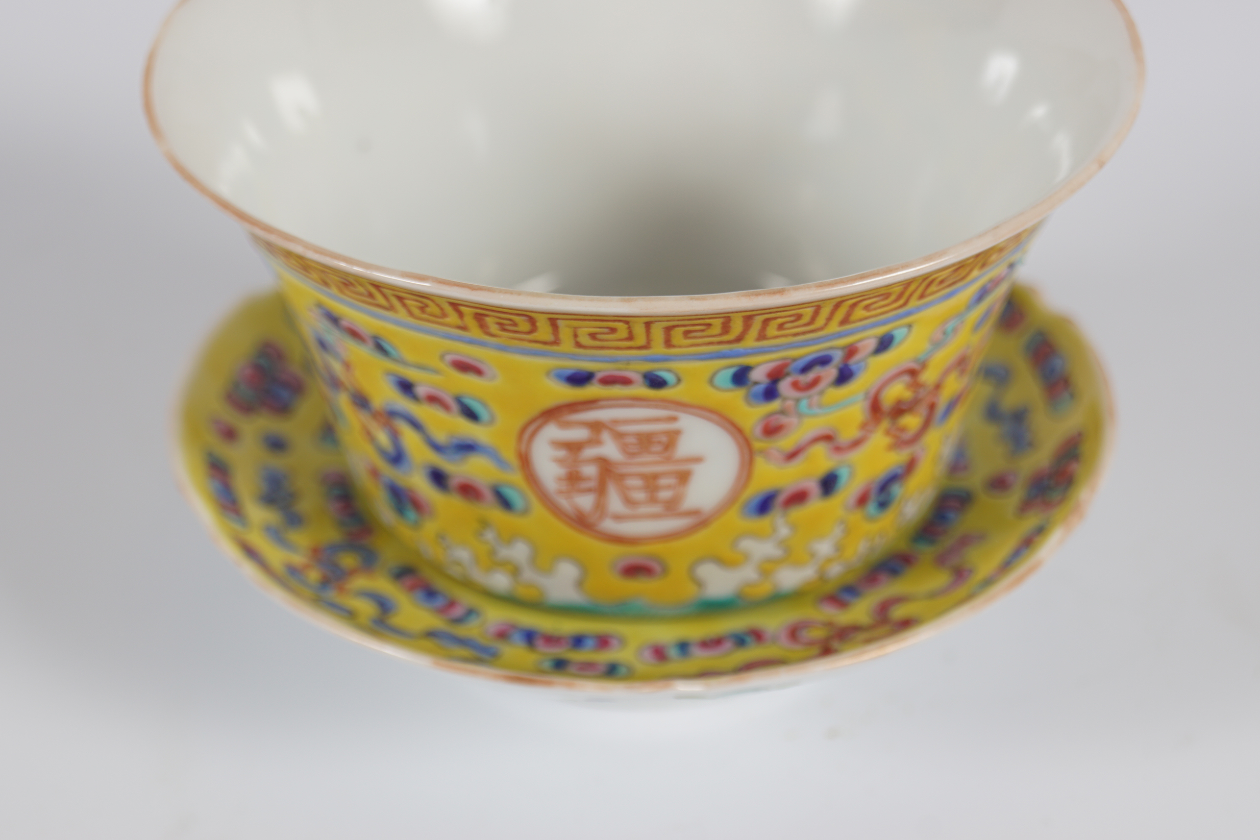 19TH-CENTURY CHINESE FAMILLE ROSE CUP AND SAUCER - Image 2 of 5