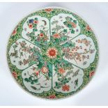EARLY 20TH-CENTURY CHINESE FAMILLE VERTE CHARGER