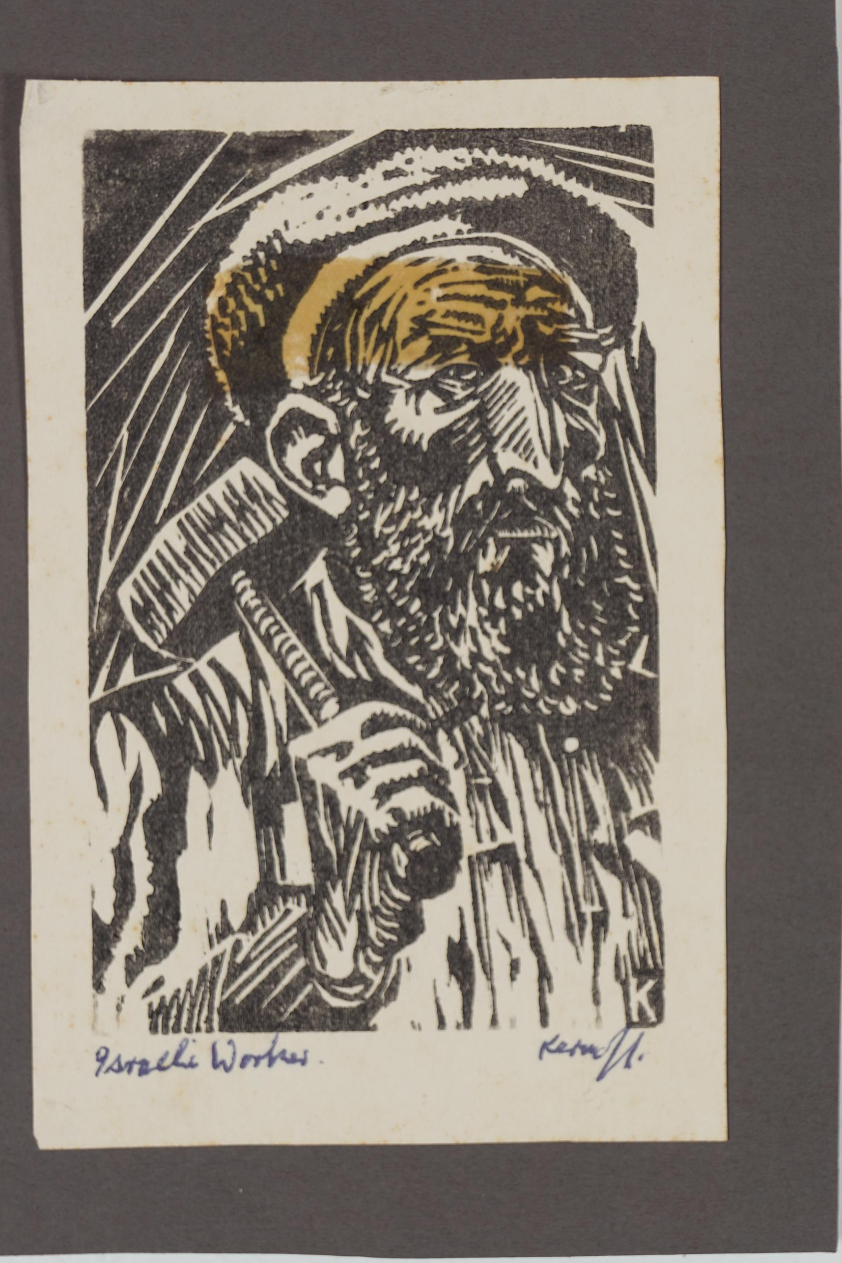 HARRY KERNOFF - Image 2 of 2
