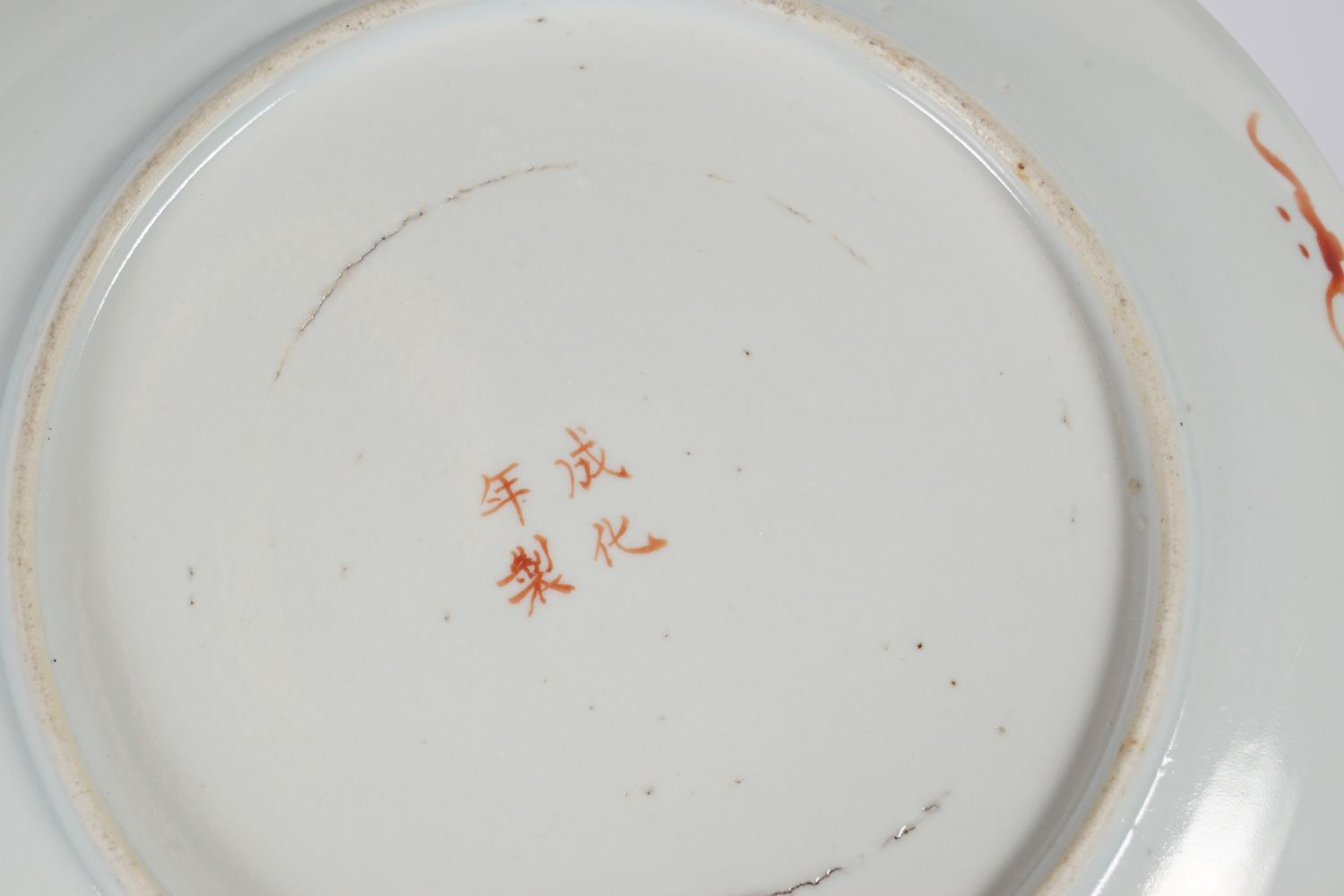 PAIR OF CHINESE CHENGHUA PLATES - Image 5 of 5