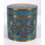 CHINESE ENAMELLED CLOISONNE JAR