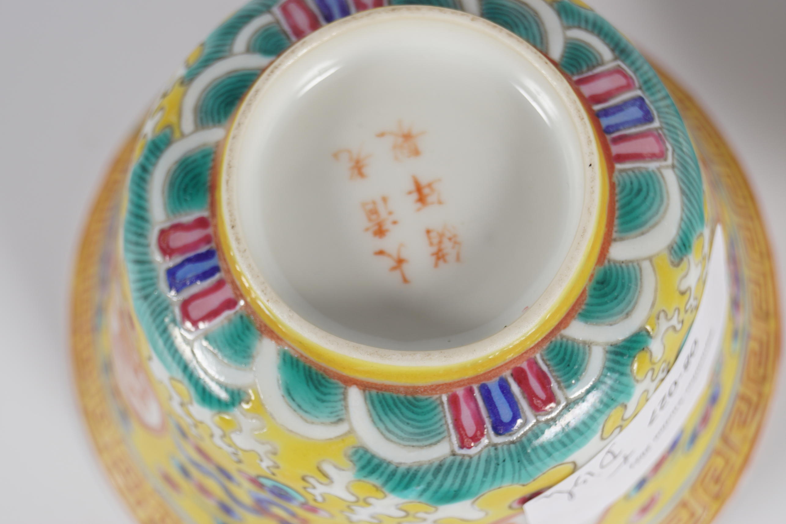 19TH-CENTURY CHINESE FAMILLE ROSE CUP AND SAUCER - Image 3 of 5