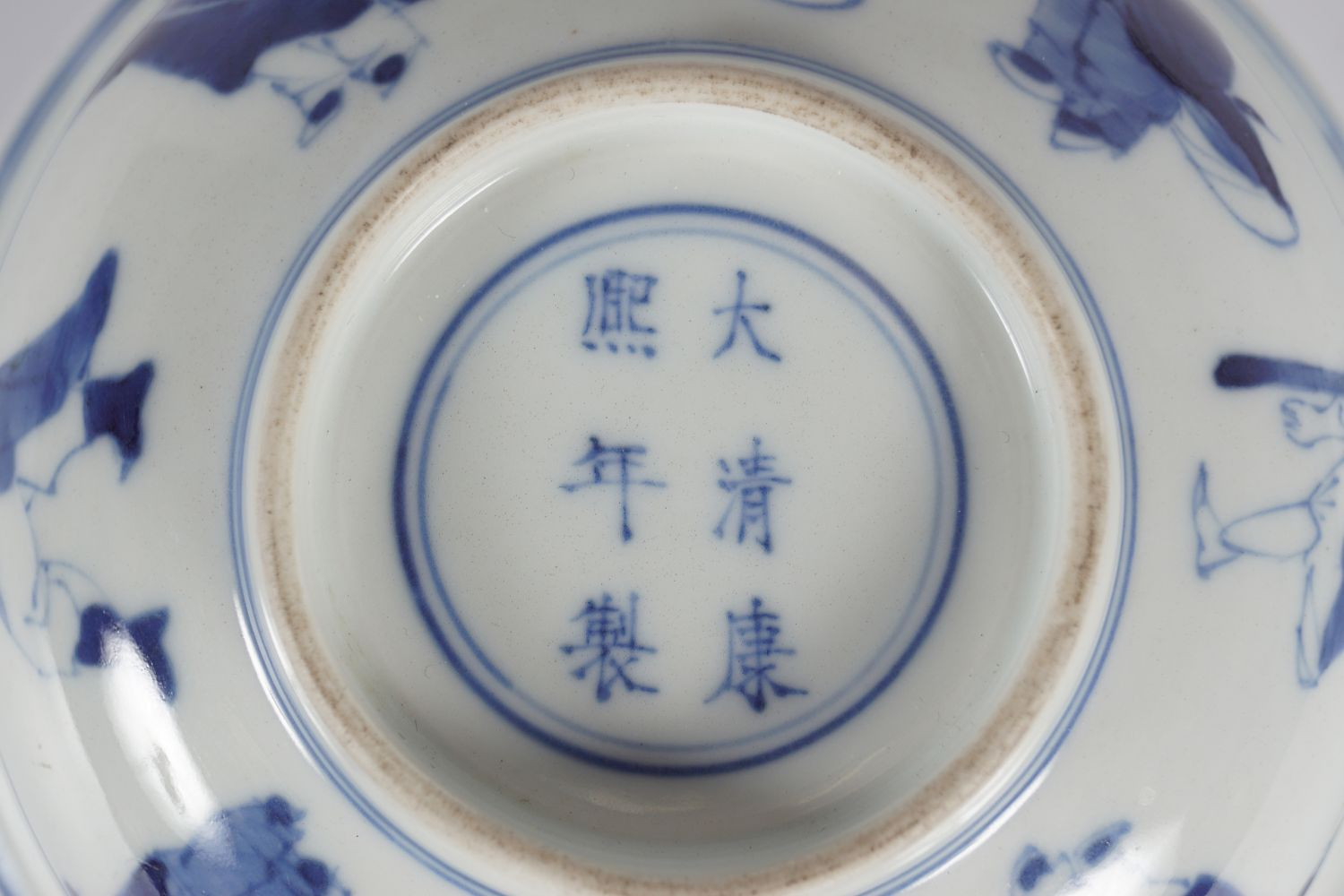 CHINESE BLUE AND WHITE EIGHT IMMORTALS BOWL - Image 4 of 4