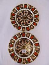 "Royal Crown Derby Imari 1128 scallop edge plates (2) (8 1/2"" diameter)"
