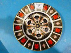 Royal Crown Derby 1128 Iman 27cm Plate