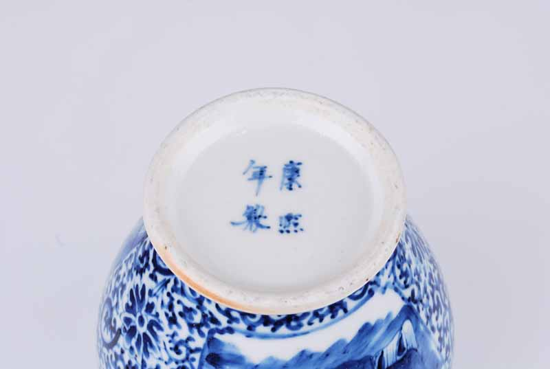 19th Century Chinese porcelain obovoid vase with figural panels to a foliate arabesque ground - Image 4 of 4