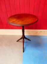 A late Victorian mahogany Gypsy Table on turned tripartite column base 55 cm dia. X 72.5 H