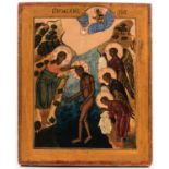 Russian Icon Depicting the Baptism of Christ