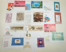 Collection of some 30 purposed-postmarked People's Republic of China FDC, all of higher value mini-