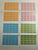 Unmounted mint QEII Hong Kong commem stamp sheets of 50 in green folder. Complete sets of 4