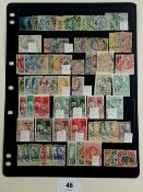 Mainly good to fine used collection of Belgian stamps on double sided stock-sheet, incl SG66, 68,