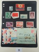 Packet of Chinese (PRC) and QEII Hong Kong defin & commem stamps, mint & used; some PRC on cover.