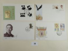 FDC album of People's Republic of China stamps mainly from 1983-6 period in FDI folders and on