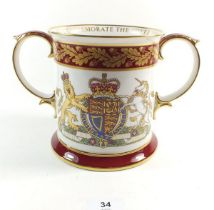 A Spode large porcelain loving cup to commemorate the Silver Jubilee, in fitted box