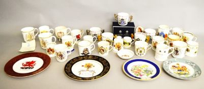A quantity of Royal Commemorative ware, from George V - present Queen and family, including a Tuscan