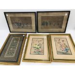 Five Chinese works of art, including two framed rice paper watercolours, a embroidered panel and two