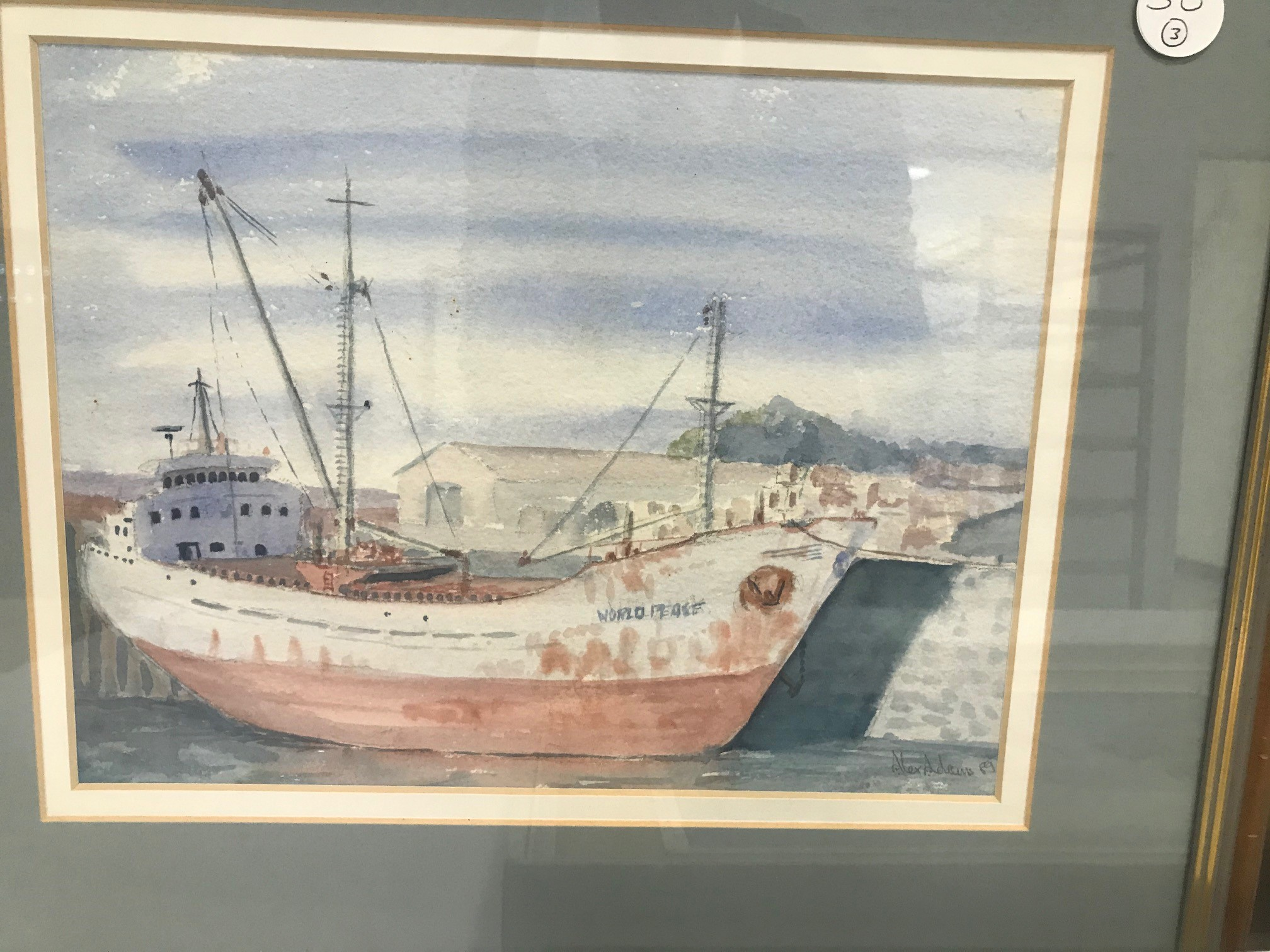 """Three 20th century paintings of nautical and boating interest, including """"Poole Harbour"""" by Ruby - Image 2 of 4"""