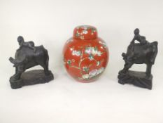 A 20th Century Chinese porcelain ginger jar with overglaze decoration of pomegranates, together with