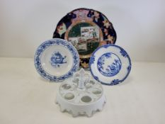 A quantity of late 19th and 20th Century ceramics to include a Masons Ironstone dish with