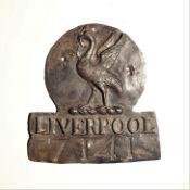 Liverpool Fire Office Fire Mark, 1776-1794, W17A(ii), lead, policy no. 7141, G, housepaint